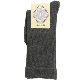 MP - Grey Cotton Long Socks | Childrensalon