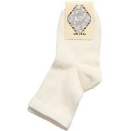 MP - Ivory Cotton Short Socks | Childrensalon